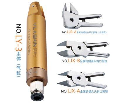 【公司动态】气动剪刀工具的组成部分和工作原理